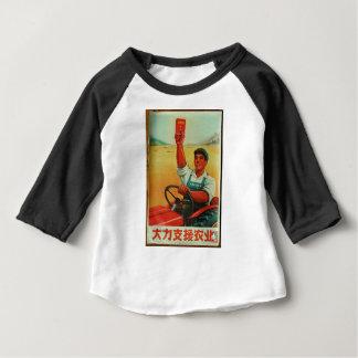 Original Chinese manifesto of propaganda poster Baby T-Shirt