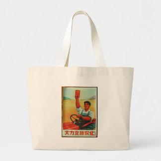 Original Chinese manifesto of propaganda poster Large Tote Bag
