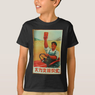 Original Chinese manifesto of propaganda poster T-Shirt