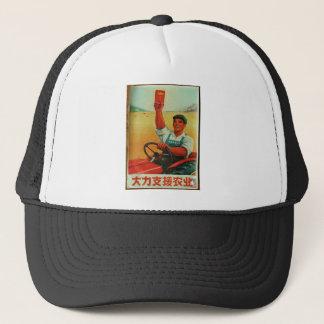 Original Chinese manifesto of propaganda poster Trucker Hat