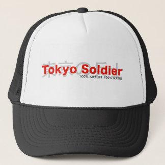 ORIGINAL LOGO TOKYOSOLDIER TRUCKER HAT
