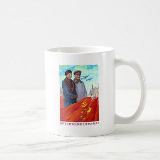 Original propaganda Mao tse tung and Joseph Stalin Coffee Mug