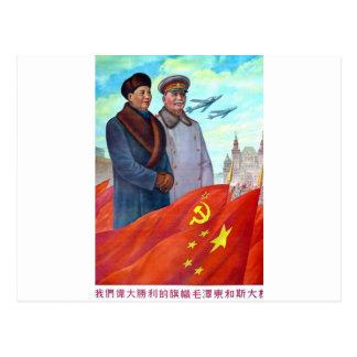 Original propaganda Mao tse tung and Joseph Stalin Postcard