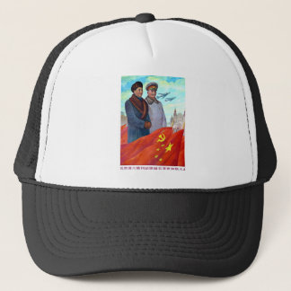 Original propaganda Mao tse tung and Joseph Stalin Trucker Hat