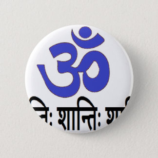 Original Sanskrit Text:  om aum peace mantra 2 Inch Round Button