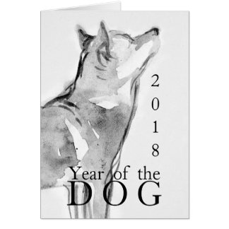 Original Shiba Inu wash painting Dog Year 2018 GC Card