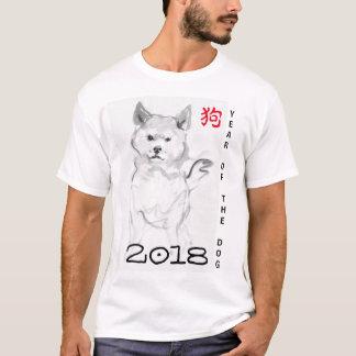 Original Wash painting Dog Year 2018 White M Shirt