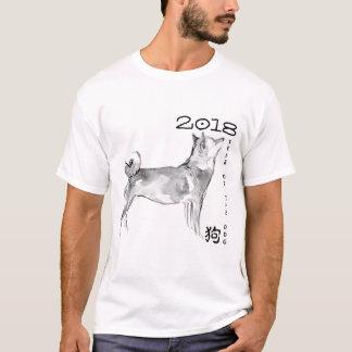 Original Wash painting Dog Year 2018 White Shirt