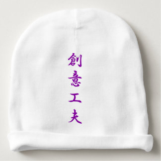 Originality device length .gif baby beanie