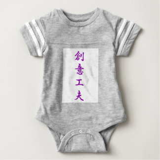 Originality device length .gif baby bodysuit
