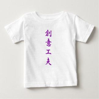 Originality device length .gif baby T-Shirt