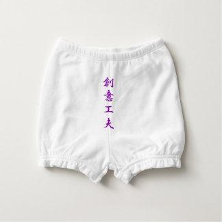 Originality device length .gif diaper cover