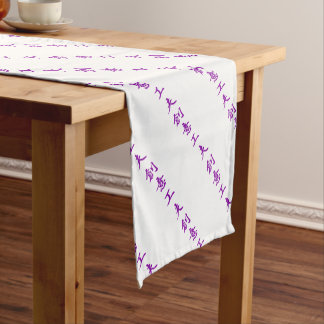 Originality device length .gif short table runner