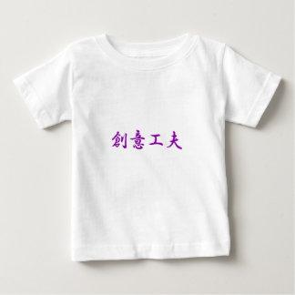 Originality device side .gif baby T-Shirt
