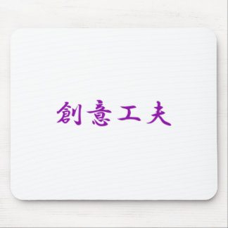 Originality device side .gif mouse pad