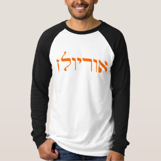 Orioles Hebrew Long-Sleeve Shirt