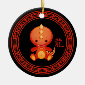 Ornate Chinese Year of the Dragon Round Ceramic Ornament
