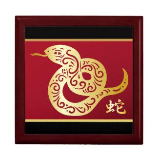 Ornate Golden Chinese Snake on Black and Red Keepsake Box
