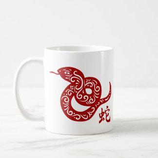 Ornate Red Chinese Snake Mugs