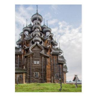 Ornate wooden church, Russia Postcard