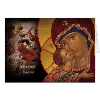 Orthodox Christian Christmas Icon Greeting Card