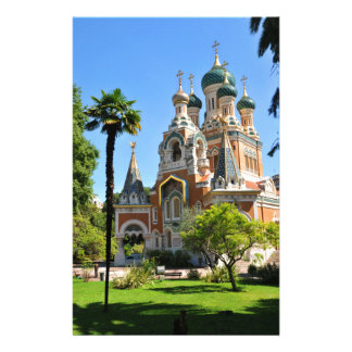 Orthodox church in Nice France Stationery