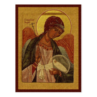 Orthodox Guardian Angel Postcard