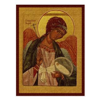 Orthodox Guardian Angel Postcard
