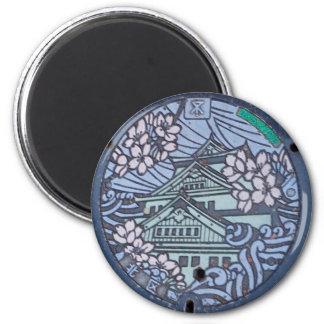 Osaka Castle Manhole Cover Magnet