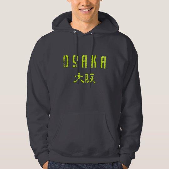 Osaka Hoodie