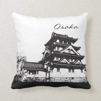 Osaka, Japan Landmark Castle Throw Pillow