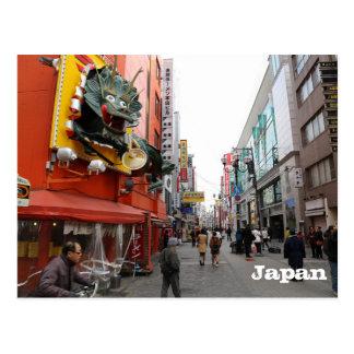 Osaka, Japan Postcard