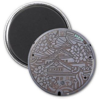 Osaka Magnet