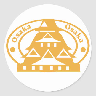 Osaka Stamp Classic Round Sticker