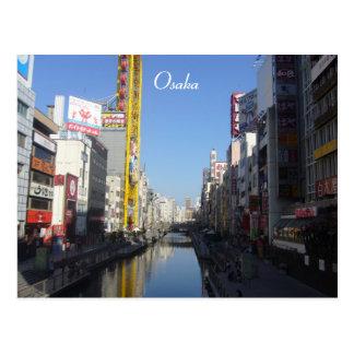 osaka waters postcard