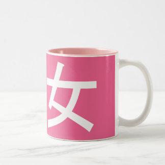 Otaku Female Mug Pink