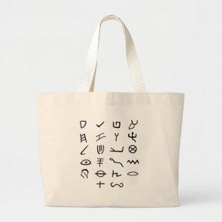 Otiot Large Tote Bag