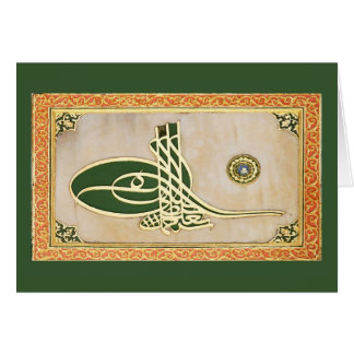 Ottoman sultan tughra Card
