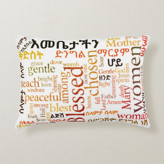Our Mother's Prayer የእመቤታችን ጸሎት - Amharic Pillow