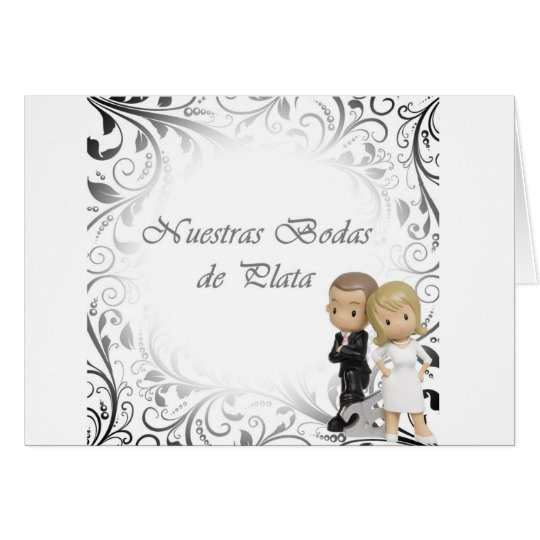 Our Weddings of Horo Greeting Card