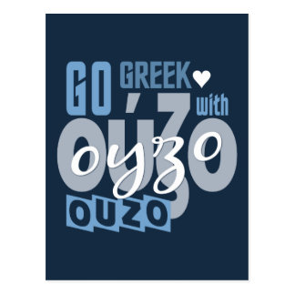Ouzo postcard, customize postcard