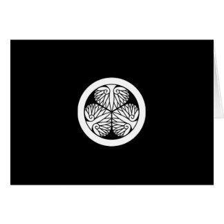 Owari hollyhock(Edo17) Card