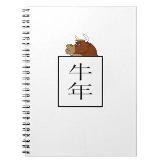 """""""Ox"""" Chinese astrology symbol Note Book"""