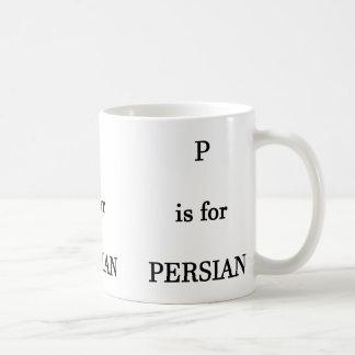 p is for persian coffee mug
