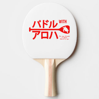 Paddle With Aloha -Ping Pong Paddle -Japanese Red