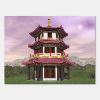 Pagoda - 3D render Sign