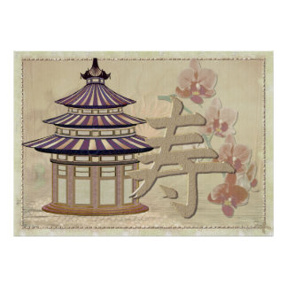 Pagoda Rose Mixed Media Oriental Poster