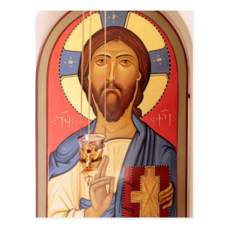 Painting Of Jesus Postcard