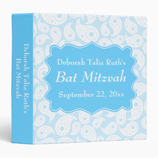 Paisley Pattern in Blue, Bat Mitzvah 3 Ring Binders