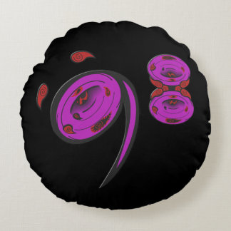 Paisley Vortex Bass Clef Round Pillow